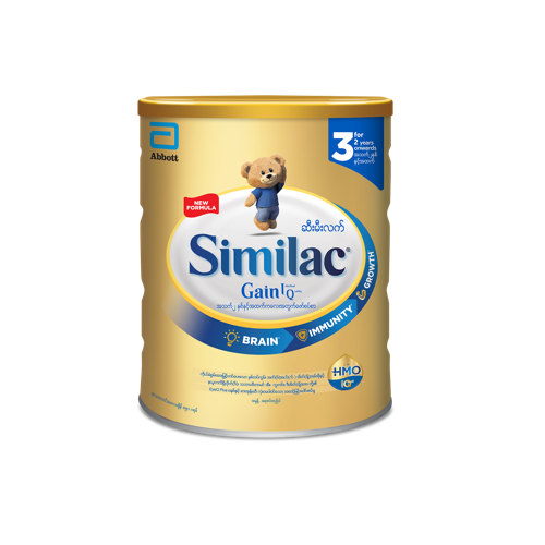 Similac Gain IQ HMO-Stage 3 (ML) 850gm