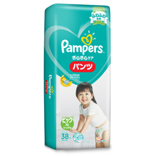 Pampers XL Pants 38's