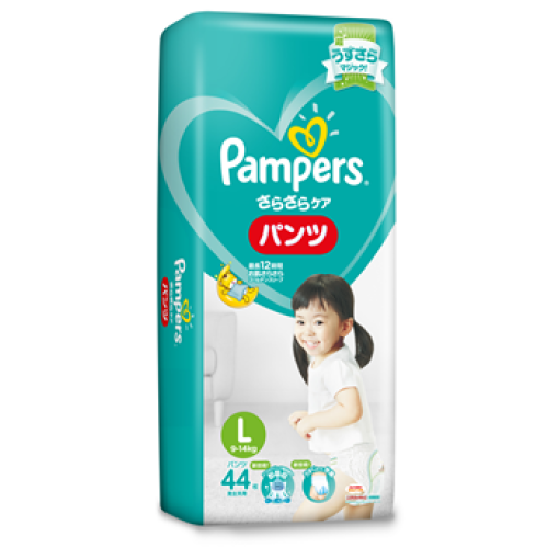 Pampers Large Pants 44's