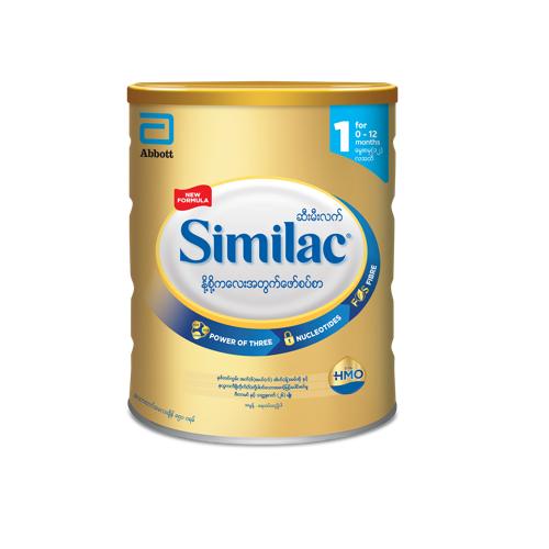 Similac Infant Formula HMO-Stage 1 (ML) 850gm