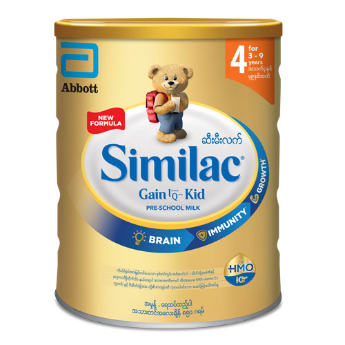 Similac Gain Kid HMO-Stage 4 (ML) 850gm