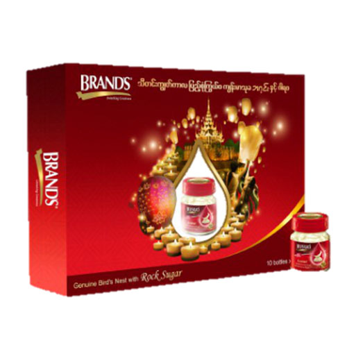 Brand's Bird's Nest Gift Set 1.5oz