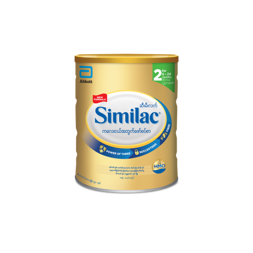 Similac Follow On Formula HMO-Stage 2 850 g