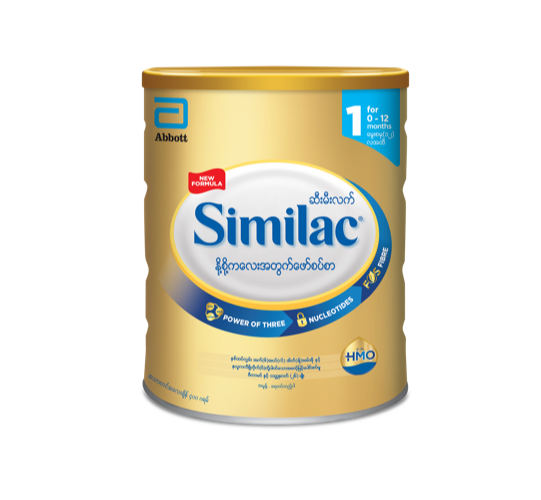 Similac Infant Formula HMO-Stage 1 (ML) 400gm
